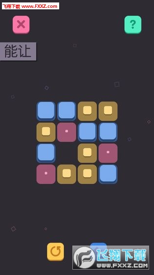 极限方块手游v1.0截图2