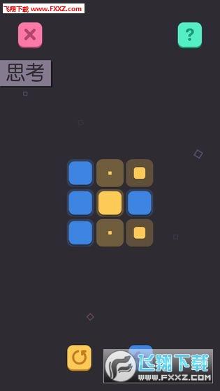 极限方块手游v1.0截图1
