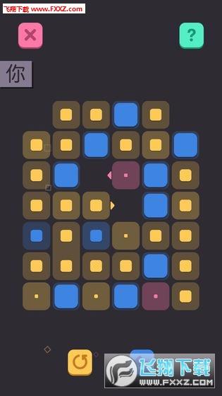 极限方块手游v1.0截图3