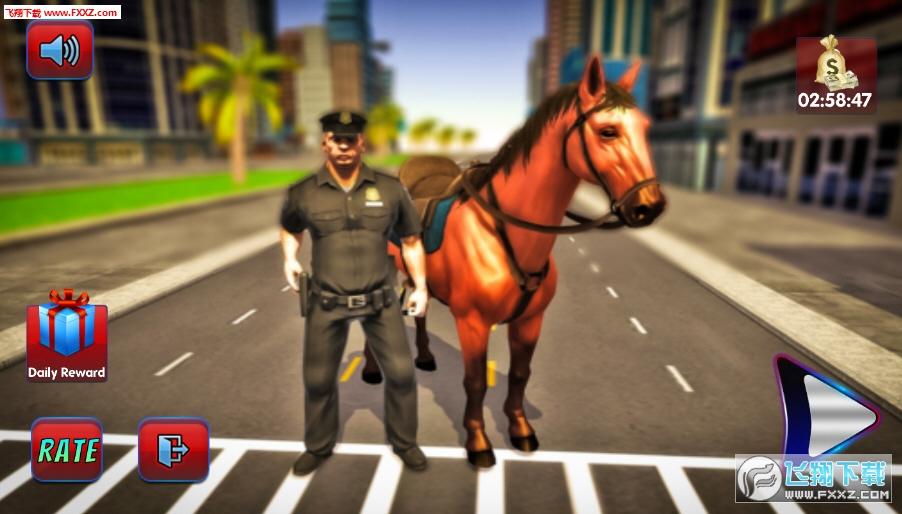 马警官3D游戏v1.0.3截图1