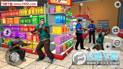 超市捣蛋计划安卓版v1.0截图1