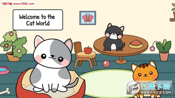 我的猫咪小镇安卓版1.0截图0
