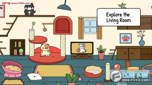 我的猫咪小镇安卓版1.0截图1