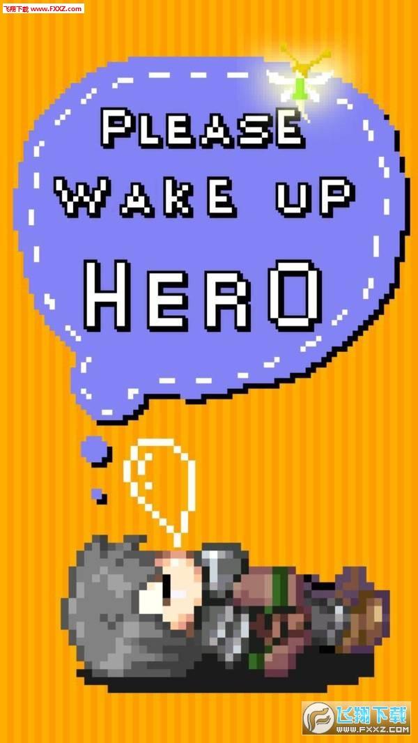 起来吧勇士大人游戏v1.1.1截图0