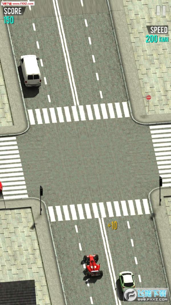 F1公路车手最新版v1.0截图0