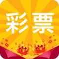 国友彩票网app手机版 v1.0