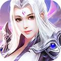 纵剑飞仙变态版ios1.0