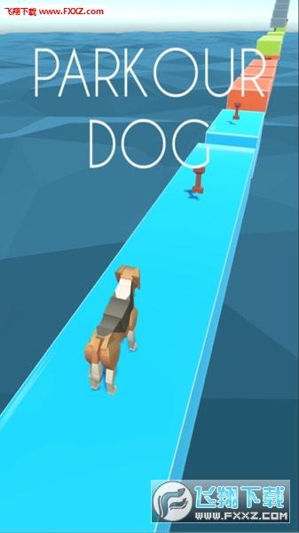 猎狗过河游戏v1.0截图2