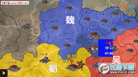 生存战争之帝国征服者官方版2.0.1截图2