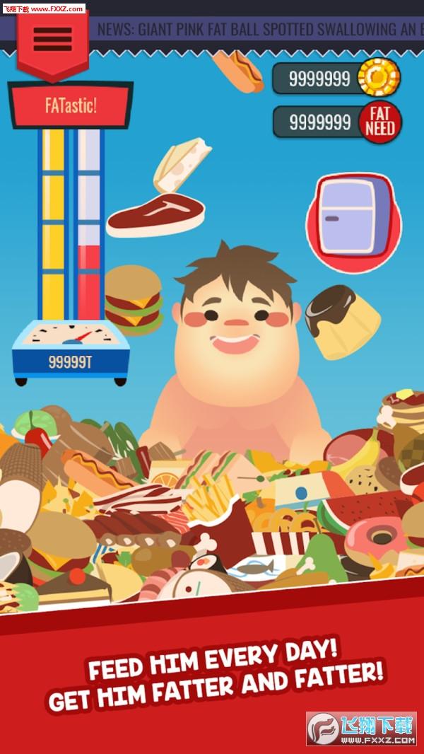 我要变胖了游戏1.26.0截图1