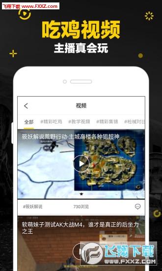 玩么app官方版v1.0.2.1截图0