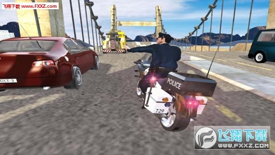 至尊交警自行车安卓版1.0截图1