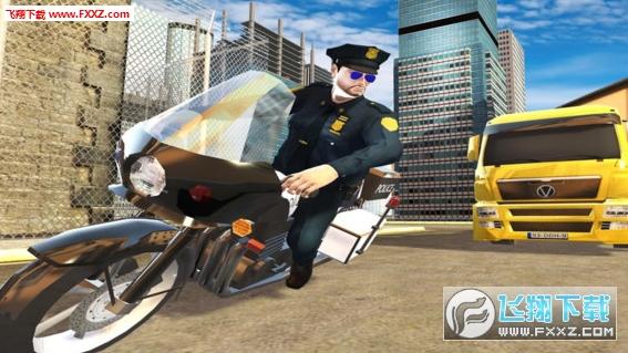 至尊交警自行车安卓版1.0截图2