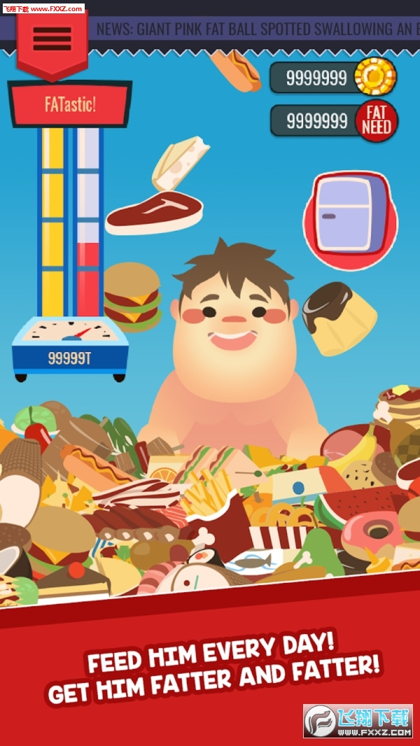 我要变胖了最新版1.0截图1