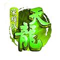 天龙荣耀苹果版1.0