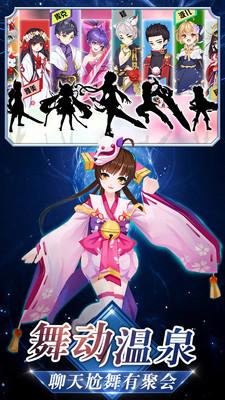 忍者大乱斗最新版v3.2.4截图2