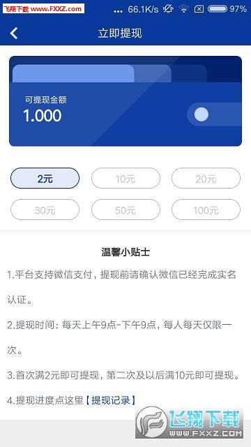 掌多多阅读赚钱app1.0截图1