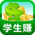 学生赚打字赚钱软件app1.0