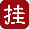 挂挂赚微信挂机赚福利app 1.0