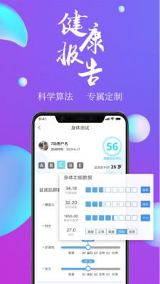 7动app官方版3.1.9.1截图2