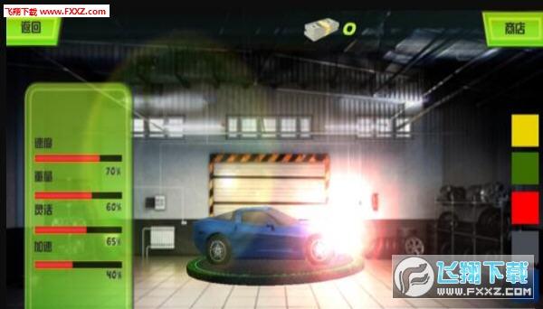 模拟金牌驾驶员手游v1.0截图2