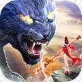 神话大陆手游最新版1.40.1