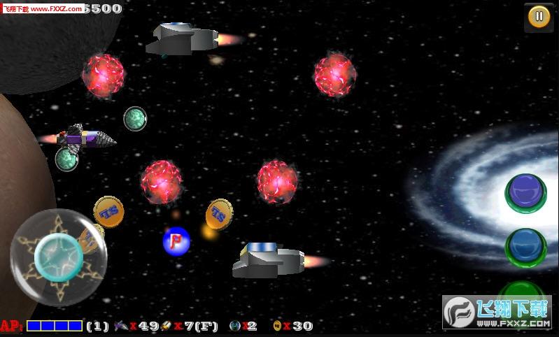 WarSpace安卓版9.2截图1
