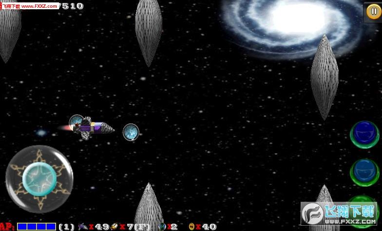WarSpace安卓版9.2截图3
