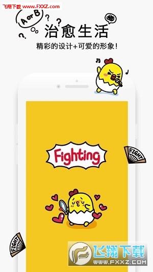 疯狂壁纸app2.0.6截图3