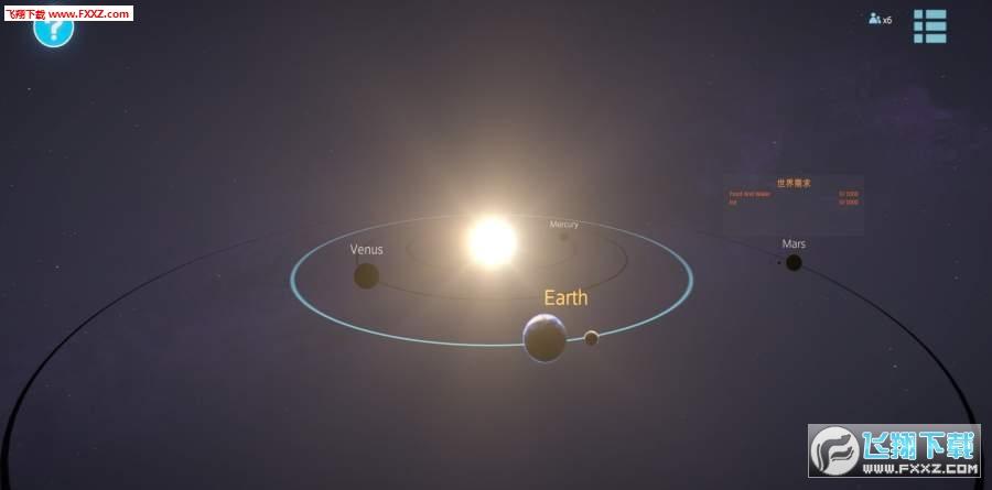 太阳迁徙晨曦之音安卓汉化版v1.0.4截图0
