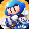 跑跑卡丁车官方竞速版游戏 1.0.5