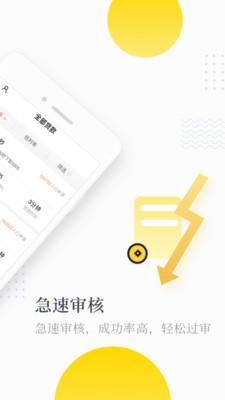 金币辉煌appv1.0截图0
