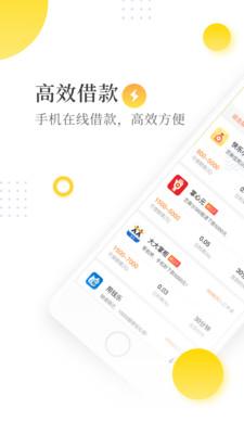 金币辉煌appv1.0截图2