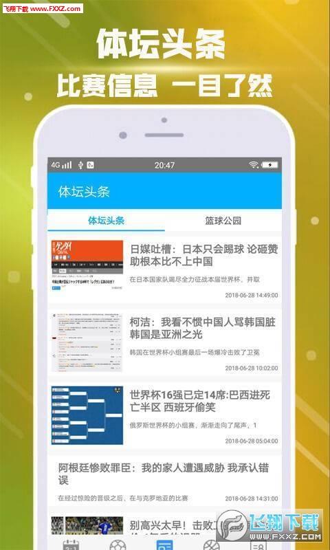 tt彩票app官网版1.0截图0
