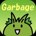 垃圾分类小能手游戏1.2.1