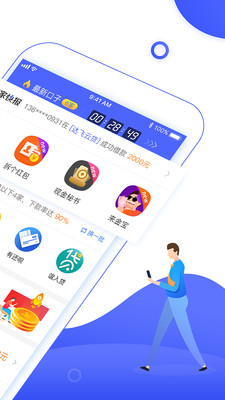 茉莉花appv1.0截图1