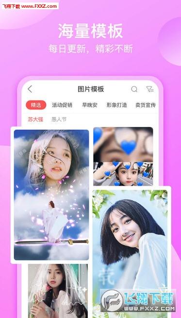咔咔视频制作app官方版2.4.0截图3