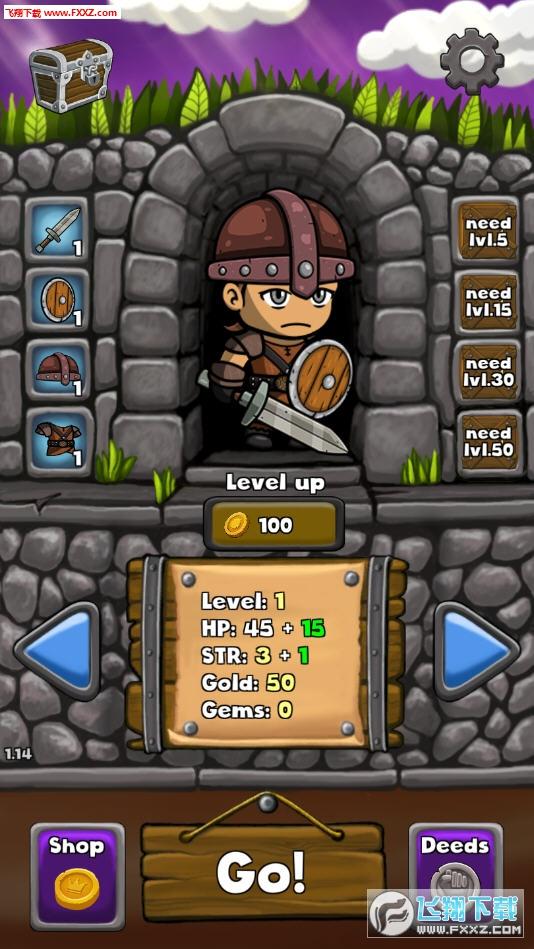 地牢骑士探索安卓版1.14截图0