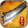 烈火王座折扣版1.0.63