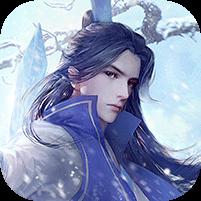 游龙仙侠传飞升版 v1.0.1
