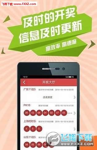 727彩票appv1.0截图1