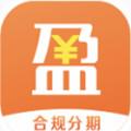 有盈好贷app官方版1.0