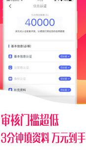 现今小贷app1.0截图1