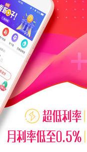 现今小贷app1.0截图2
