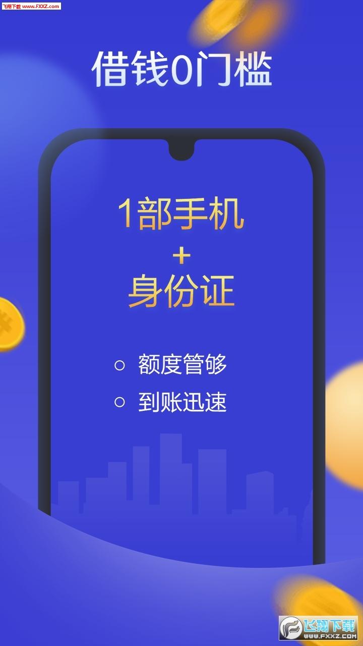 友邦钱包app官方版1.0截图0