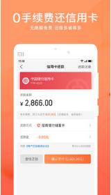 加邮花appv1.0.0截图1