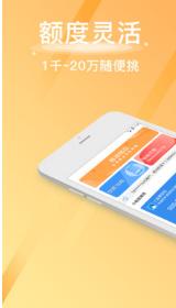 加邮花appv1.0.0截图2