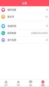 金辉彩票gd567手机版v1.0截图2