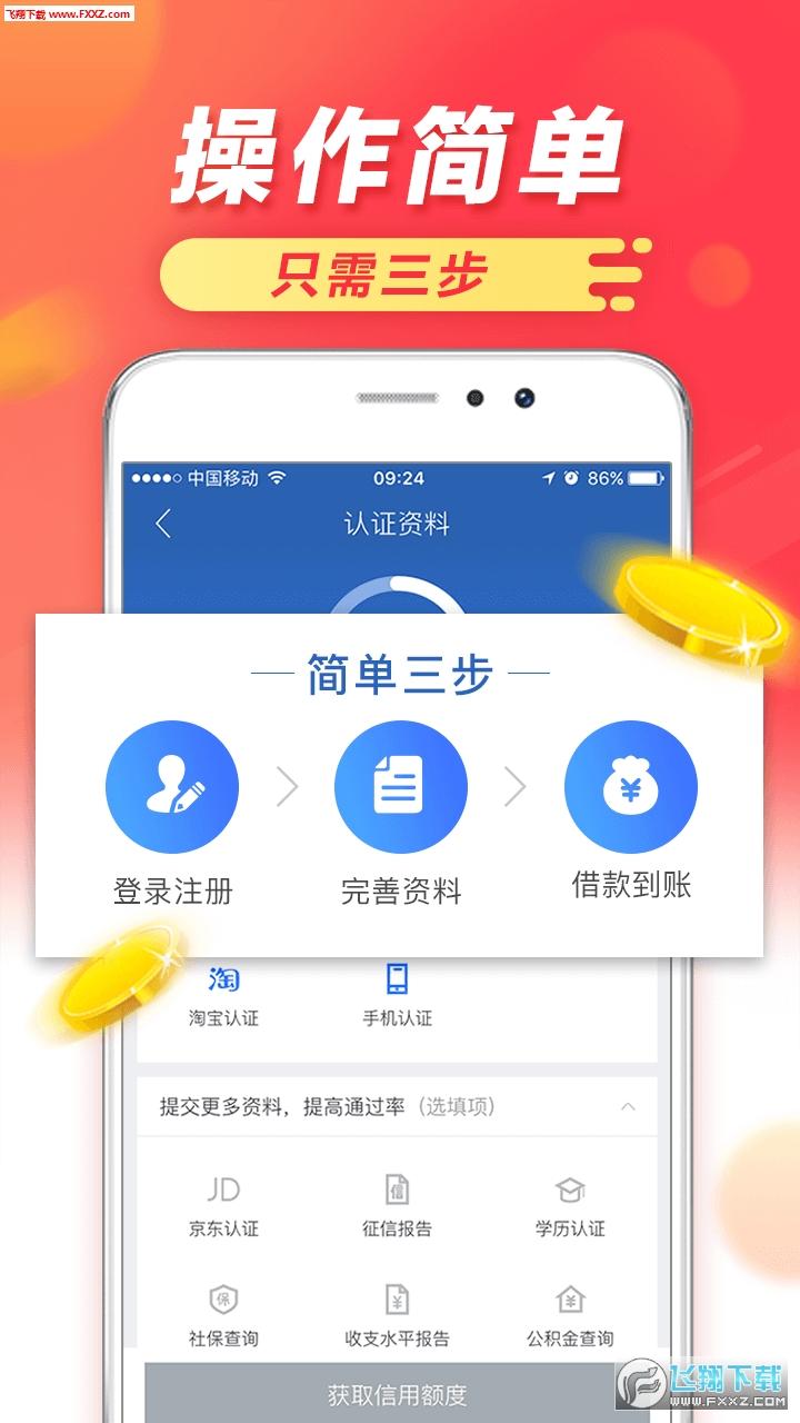小呆钱包appv1.0.0截图1