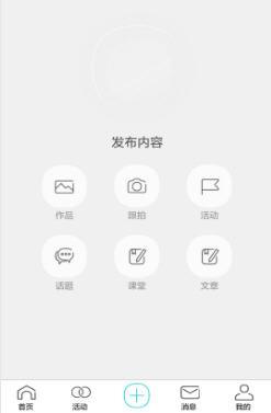 汇拍app专业版1.0.0截图2